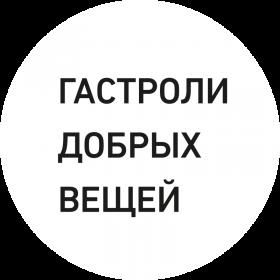 gasroli-logo-ru