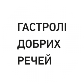 gasroli-logo-ua